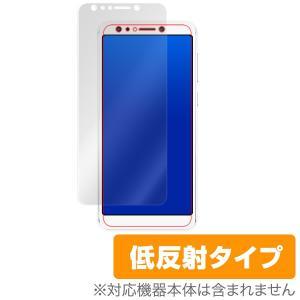 ASUS ZenFone 5Q (ZC600KL) に対応した映り込みを抑える低反射タイプの表面用保...