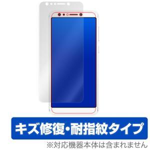ASUS ZenFone 5Q (ZC600KL) 用 保護 フィルム OverLay Magic for ASUS ZenFone 5Q (ZC600KL) 表面用保護シート 液晶 保護キズ修復 visavis