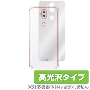 ASUS ZenFone 5Q (ZC600KL) 用 背面 保護フィルム OverLay Brilliant for ASUS ZenFone 5Q (ZC600KL) 背面用保護シート 裏面  高光沢 visavis