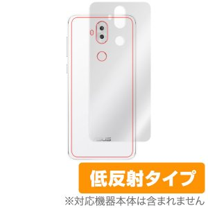 ASUS ZenFone 5Q (ZC600KL) 用 背面 保護フィルム OverLay Plus for ASUS ZenFone 5Q (ZC600KL) 背面用保護シート 裏面 保護 低反射 visavis