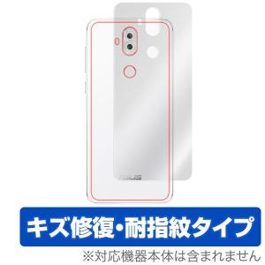 ASUS ZenFone 5Q (ZC600KL) 用 背面 保護フィルム OverLay Magic for ASUS ZenFone 5Q (ZC600KL) 背面用保護シート 液晶 保護 防指紋 visavis