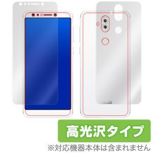 ASUS ZenFone 5Q (ZC600KL) 用 保護 フィルム OverLay Brilliant for ASUS ZenFone 5Q (ZC600KL) 『表面・背面セット』 高光沢 visavis
