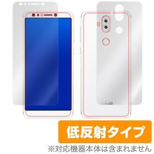 ASUS ZenFone 5Q (ZC600KL) 用 保護 フィルム OverLay Plus for ASUS ZenFone 5Q (ZC600KL) 『表面・背面セット』 低反射 visavis