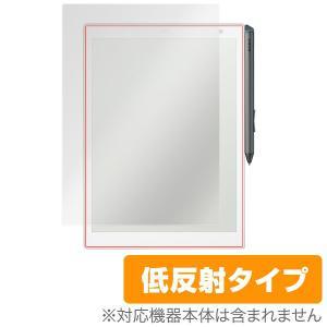 ソニー デジタルペーパー DPT-CP1 用 保護 フィルム OverLay Plus for ソニー デジタルペーパー DPT-CP1 /代引き不可/ 送料無料 保護 フィルム 低反射|visavis