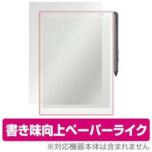 ソニー デジタルペーパー DPT-CP1 用 保護 フィルム OverLay Paper for ソニー デジタルペーパー DPT-CP1 /代引き不可/ ペーパー|visavis