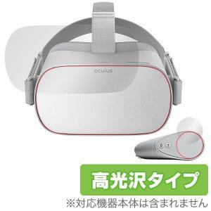 Oculus Go 用 保護 フィルム OverLay Brilliant for Oculus G...