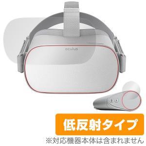 Oculus Go 用 保護 フィルム OverLay Plus for Oculus Go 『本体...