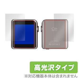 Shanling M0 に対応した透明感が美しい高光沢タイプ『表面・背面セット』の保護シート Ove...