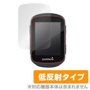 GARMIN Edge 130 に対応した映り込みを抑える低反射タイプの液晶保護シート OverLa...