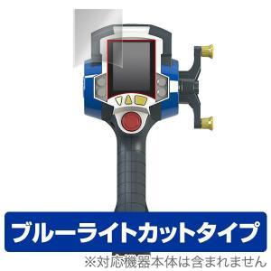 バーチャルマスターズ スピリッツ 360° 用 保護 フィルム OverLay Eye Protector for バーチャルマスターズ スピリッツ 360° /代引き不可/|visavis