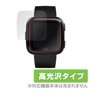 Fitbit Versa 用 保護 フィルム OverLay Brilliant for Fitbi...