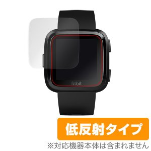 Fitbit Versa 用 保護 フィルム OverLay Plus for Fitbit Ver...