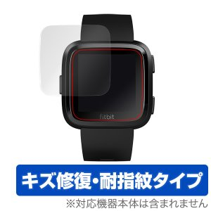 Fitbit Versa 用 保護 フィルム OverLay Magic for Fitbit Ve...