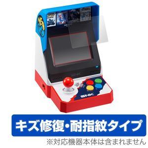 NEO GEO mini 用 保護 フィルム OverLay Magic for NEOGEO mini /代引き不可/ 送料無料 液晶 保護キズ修復