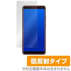 Nokia 7 Plus に対応した映り込みを抑える低反射タイプの液晶保護シート OverLay P...