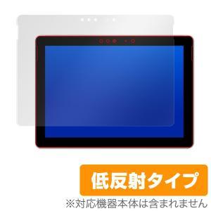 Surface Go に対応した映り込みを抑える低反射タイプの液晶保護シート OverLay Plu...