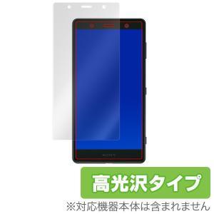 Xperia XZ2 Premium SO-04K / SOV38 用 保護 フィルム OverLay Brilliant for Xperia XZ2 Premium SO-04K / SOV38 /代引き不可/ エックスゼットツー visavis