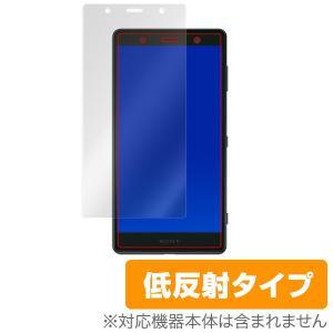 Xperia XZ2 Premium SO-04K / SOV38 用 保護 フィルム OverLay Plus for Xperia XZ2 Premium SO-04K / SOV38 /代引き不可/ エックスゼットツー visavis