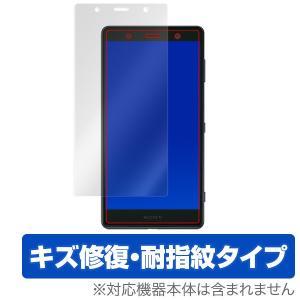 Xperia XZ2 Premium SO-04K / SOV38 用 保護 フィルム OverLay Magic for Xperia XZ2 Premium SO-04K / SOV38 /代引き不可/ エックスゼットツー visavis