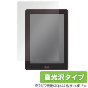 Boox Note S に対応した透明感が美しい高光沢タイプの液晶保護シート OverLay Bri...