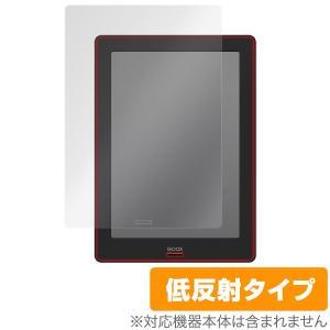 Boox Note S に対応した映り込みを抑える低反射タイプの液晶保護シート OverLay Pl...