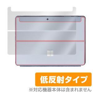 Surface Go に対応し低反射素材を使用した背面用保護シート OverLay Plus(オーバ...