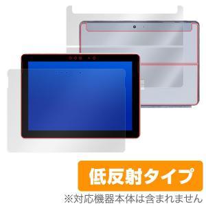 Surface Go に対応した映り込みを抑える低反射タイプ『表面・背面セット』の保護シート Ove...