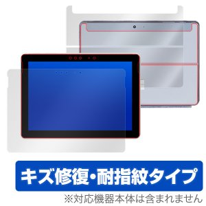 Surface Go 用 保護 フィルム OverLay Magic for Surface Go ...