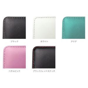 スマホケース Xperia XZ1 Compact SO-02K 用 PDAIR レザーケース for Xperia XZ1 Compact SO-02K バーティカルポーチタイプ 【送料無料】 ポーチ型 高級|visavis|02