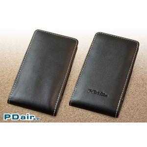 スマホケース Xperia XZ1 Compact SO-02K 用 PDAIR レザーケース for Xperia XZ1 Compact SO-02K バーティカルポーチタイプ 【送料無料】 ポーチ型 高級|visavis|05