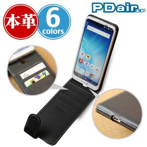 AQUOS R2 SH-03K / SHV42 用 PDAIR レザーケース 縦開きタイプ 【送料無料】 縦型 高級 本革 本皮 ケース レザー ICカード ポケット ホルダー visavis