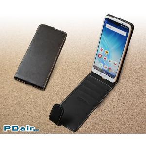 AQUOS R2 SH-03K / SHV42 用 PDAIR レザーケース 縦開きタイプ 【送料無料】 縦型 高級 本革 本皮 ケース レザー ICカード ポケット ホルダー visavis 06