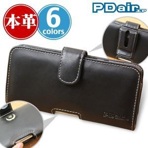 AQUOS R2 SH-03K / SHV42 用 PDAIR レザーケース ポーチタイプ 【送料無料】 ポーチ型 高級 本革 本皮 ケース レザー ベルトクリップ付き|visavis