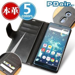 Xperia XZ2 SO-03K / SOV37 用 PDAIR レザーケース 横開きタイプ 【送料無料】 手帳型 ケース エクスペリア エックスゼット2 visavis