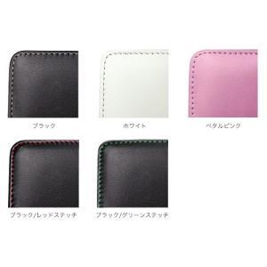 Xperia XZ2 SO-03K / SOV37 用 PDAIR レザーケース 横開きタイプ 【送料無料】 手帳型 ケース エクスペリア エックスゼット2 visavis 02