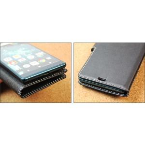 Xperia XZ2 SO-03K / SOV37 用 PDAIR レザーケース 横開きタイプ 【送料無料】 手帳型 ケース エクスペリア エックスゼット2 visavis 04