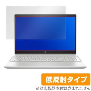 HP Pavilion 15-cs0000 シリーズ 用 保護 フィルム OverLay Plus for HP Pavilion 15-cs0000 シリーズ / 液晶|visavis