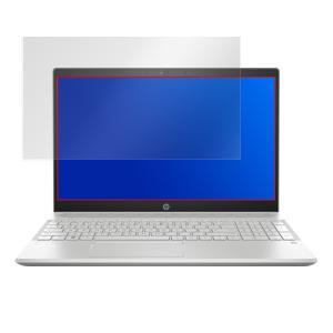 HP Pavilion 15-cs0000 シリーズ 用 保護 フィルム OverLay Plus for HP Pavilion 15-cs0000 シリーズ / 液晶|visavis|03