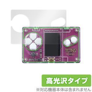 Tetris MicroCard 用 保護 フィルム OverLay Brilliant for Tetris MicroCard /代引き不可/ 送料無料 液晶 保護 テトリス シール 高光沢|visavis