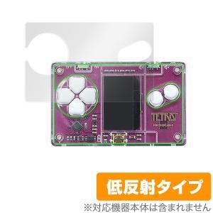 Tetris MicroCard 用 保護 フィルム OverLay Plus for Tetris MicroCard /代引き不可/ 送料無料 保護 テトリス シール アンチグレア 低反射|visavis
