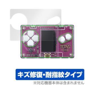 Tetris MicroCard 用 保護 フィルム OverLay Magic for Tetris MicroCard /代引き不可/ 送料無料 液晶 テトリス|visavis
