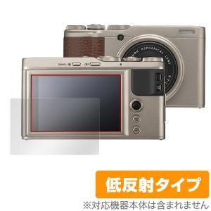 FUJIFILM XF-10 用 保護 フィルム OverLay Plus for FUJIFILM...