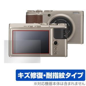 FUJIFILM XF-10 用 保護 フィルム OverLay Magic for FUJIFIL...
