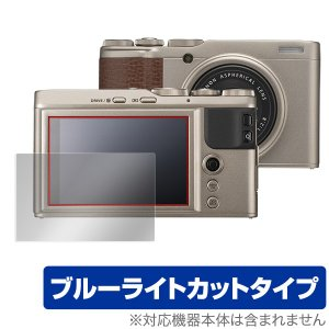 FUJIFILM XF-10 用 保護 フィルム OverLay Eye Protector for...