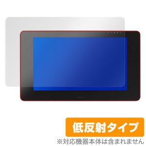 Wacom Cintiq Pro 24 用 保護 フィルム OverLay Plus for Wac...