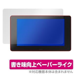Wacom Cintiq Pro 24 用 保護 フィルム OverLay Paper for Wa...