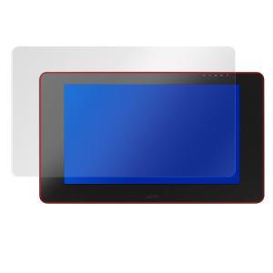 Wacom Cintiq Pro 24 用 保護 フィルム OverLay Paper for Wacom Cintiq Pro 24  液晶 保護 ペーパー visavis 03