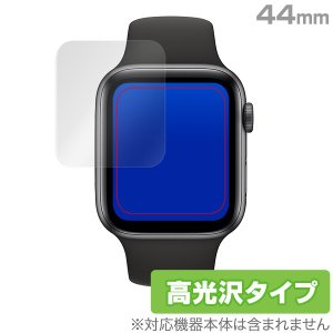 Apple Watch Series6 44mm 保護 フィルム OverLay Brilliant for Apple Watch Series 6 / SE / 5 / 4 44mm 2枚組 液晶保護 指紋がつきにくい 防指紋 高光沢|visavis