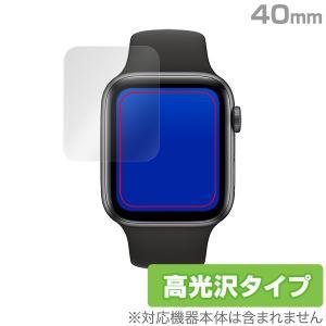 Apple Watch Series6 40mm 保護 フィルム OverLay Brilliant for Apple Watch Series 6 / SE / 5 / 4 40mm 2枚組 液晶保護 指紋がつきにくい 防指紋 高光沢|visavis