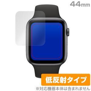 Apple Watch Series6 44mm 保護 フィルム OverLay Plus for Apple Watch Series 6 / SE / 5 / 4 44mm 2枚組 液晶保護 アンチグレア 低反射 非光沢 防指紋|visavis